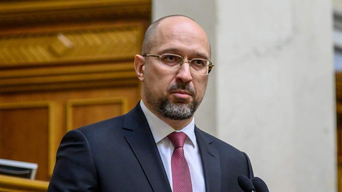 Шмыгаль анонсировал восстановление отдельного Министерства агрополитики
