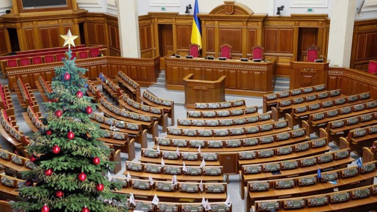 Кого уволили и кого назначили в правительстве Украины: имена