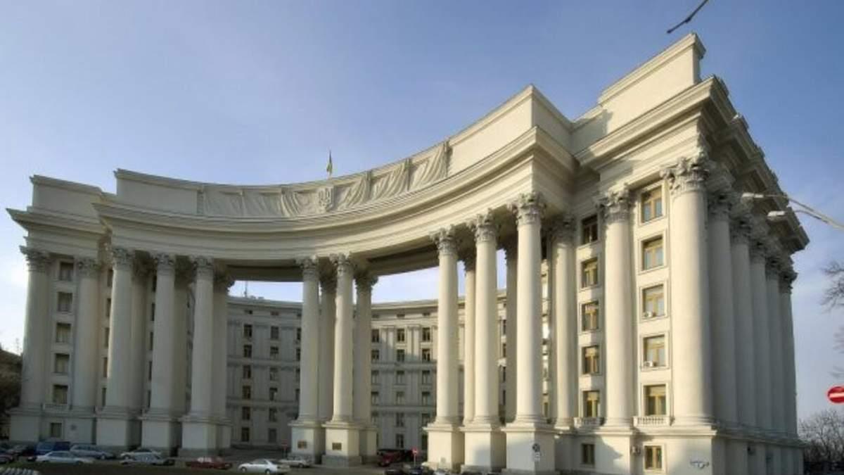 МИД Украины о значении резолюции Генассамблеи ООН по Крыму