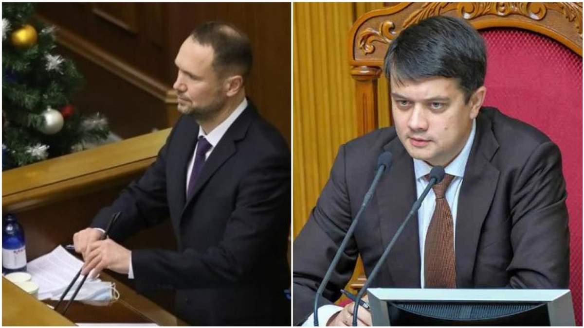 Крики Ганьба і селфі: Разумков прогнав Шкарлета з трибуни Ради