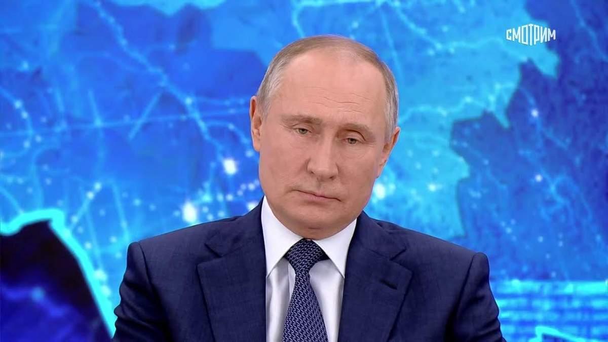 """Похмурий """"совок"""": що я думаю про пресконференцію Путіна"""