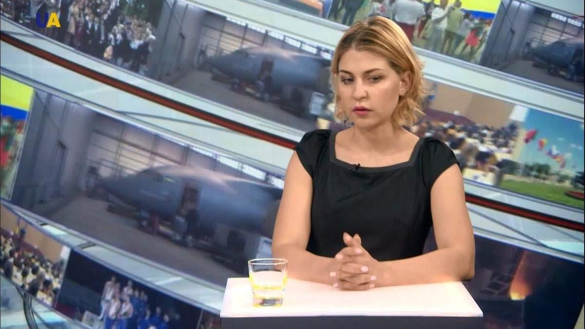 Украина вышла на новый уровень евроинтеграции, - Стефанишина