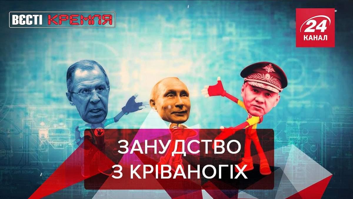 """Вести Кремля: """"Прессуха"""" от Путина. Разнотык Медведева"""