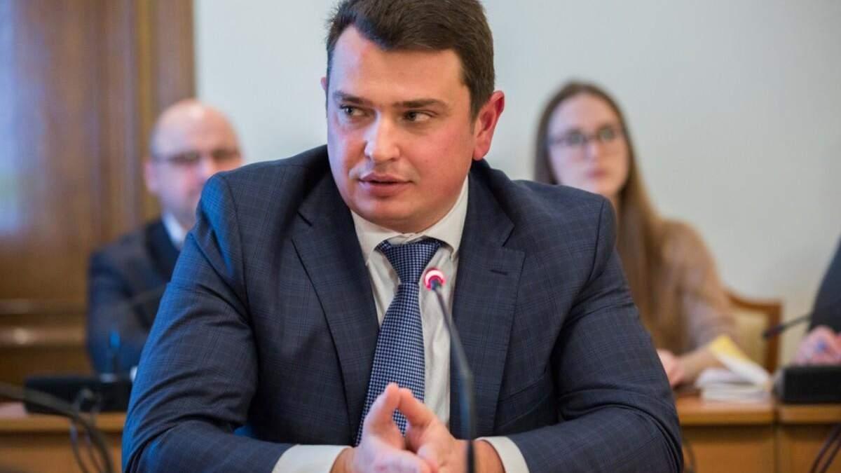 Сытник отреагировал на объявление подозрения Татарову