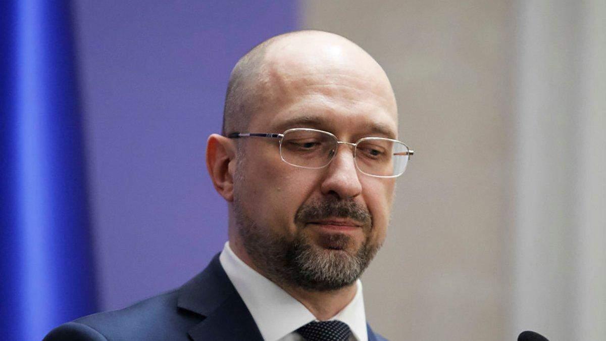 Украина получит транш от МВФ в начале следующего года, - Шмыгаль