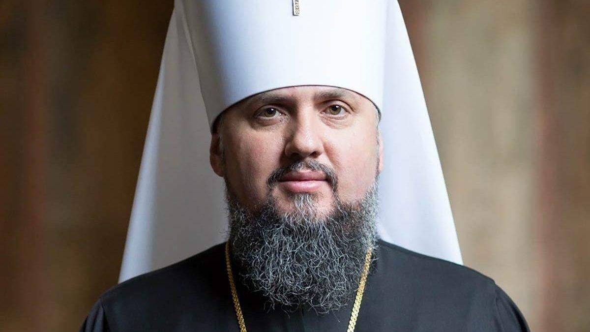 Епифаний объяснил, почему УПЦ МП против приезда Варфоломея в Украину