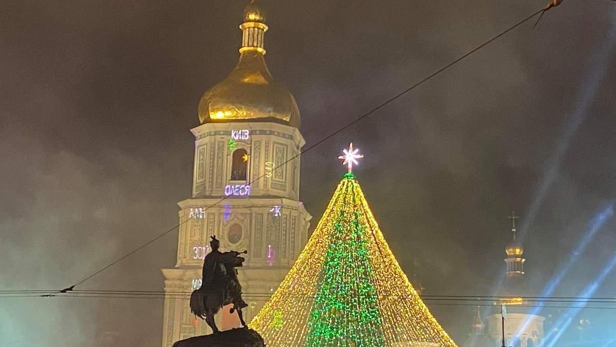 В Киеве 19 декабря 2020 во время зажжения главной елки произошел пожар: видео, фото