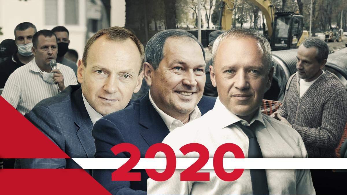 Хто став мером у 2020 році: список та біографія