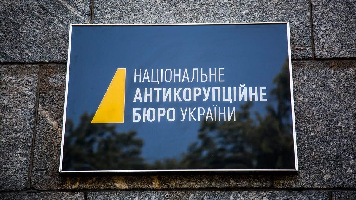 Якщо записи НАБУ щодо Буславець підтвердяться, відповідальність за корупцію буде максимальною