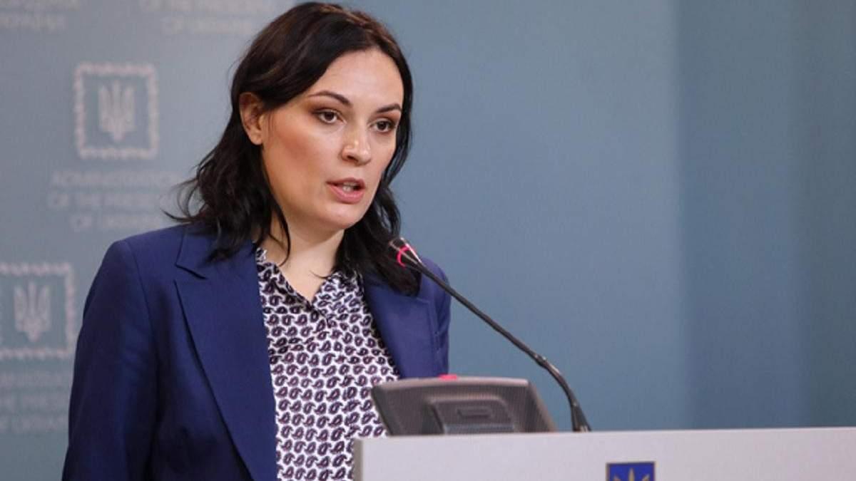 Юлия Ковалив ушла с должности заместителя главы ОП
