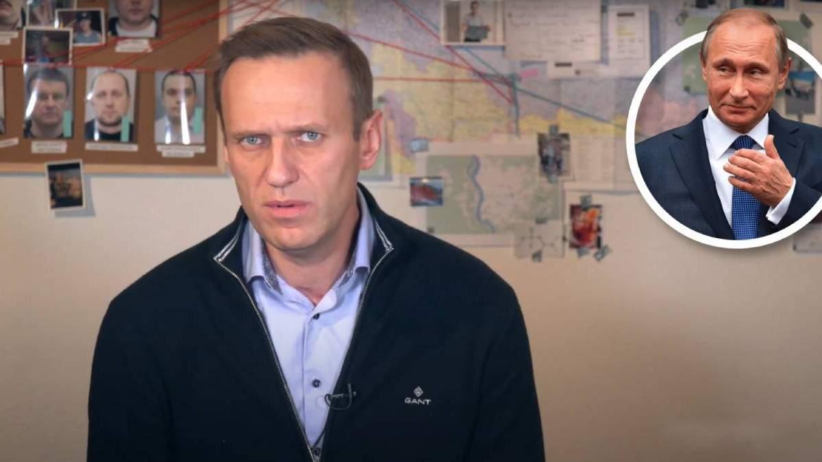 Навальний - як ФСБ за наказом Путіна хотіла отруїти опозиціонера -24tv