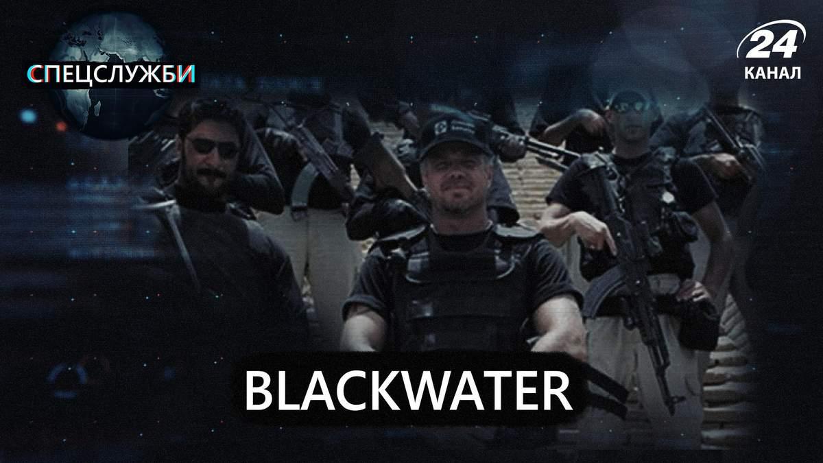 Найпотужніша приватна армія світу: що відомо про Blackwater у США