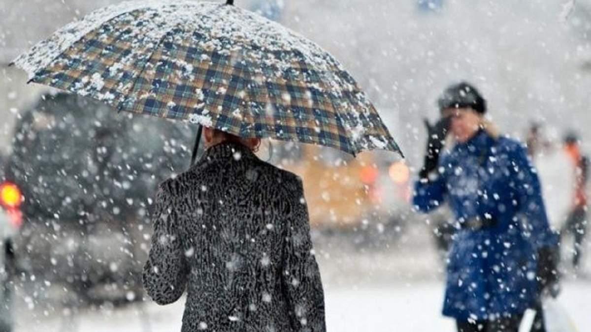 Погода 25 грудня 2020: прогноз від синоптиків України