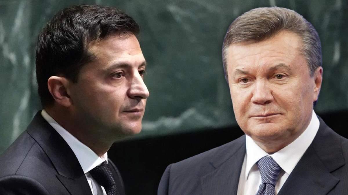Зеленський став на шлях Януковича, – Рябошапка