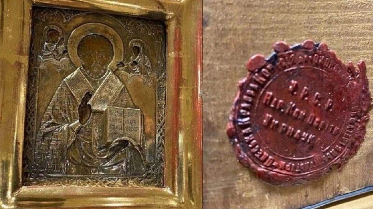 Українську ікону подарували Лаврову: вона повернулася в Боснію