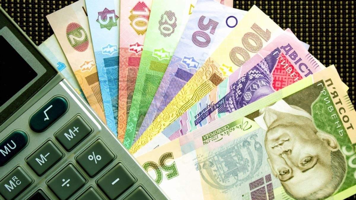 МВФ - скільки Україна та українці сплачують держборгів  - Новини