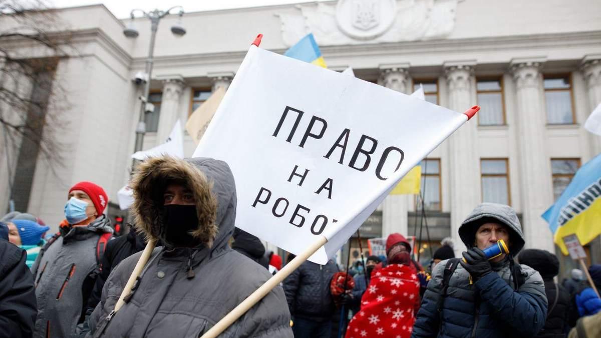 Гетьманцев резко высказался о протестах ФЛП на Майдане