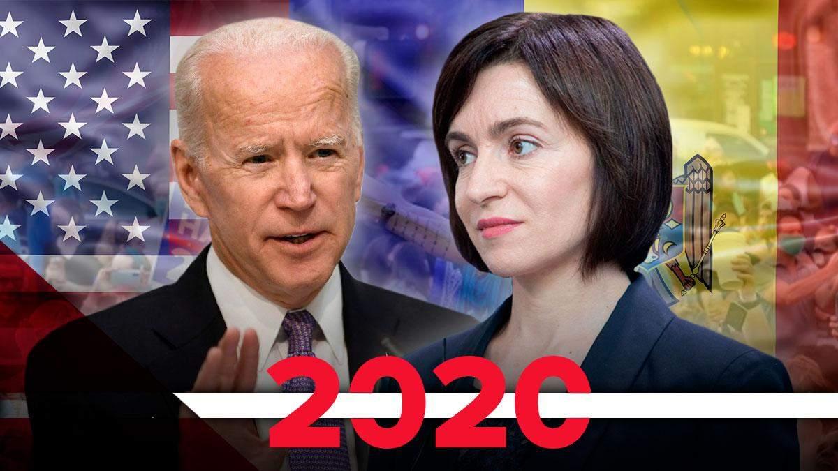 Новые президенты и мировые лидеры 2020: итоги года