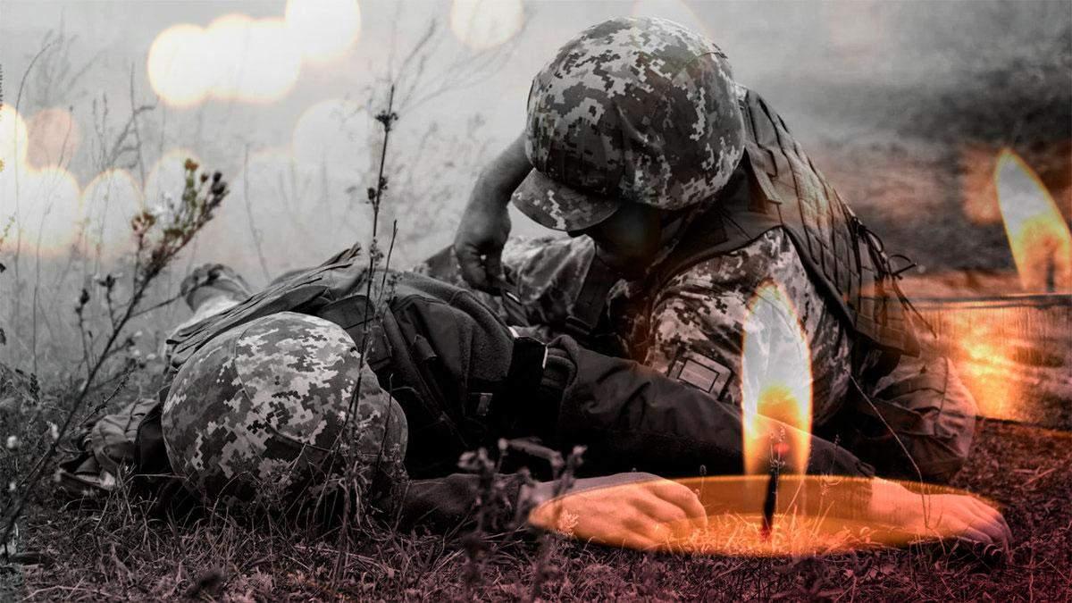 Сколько погибло на Донбассе в 2021 году: число жертв