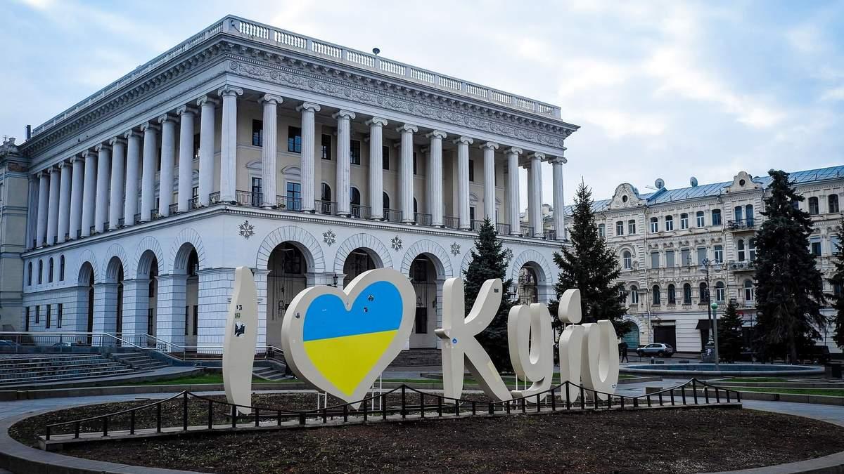У Києві збільшать суму громадського бюджету