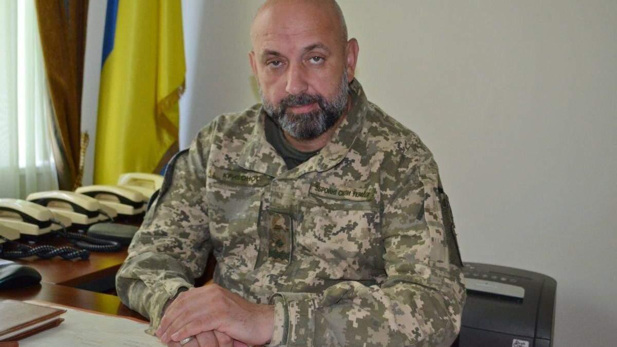 Кривоноса уволили с должности заместителя секретаря СНБО