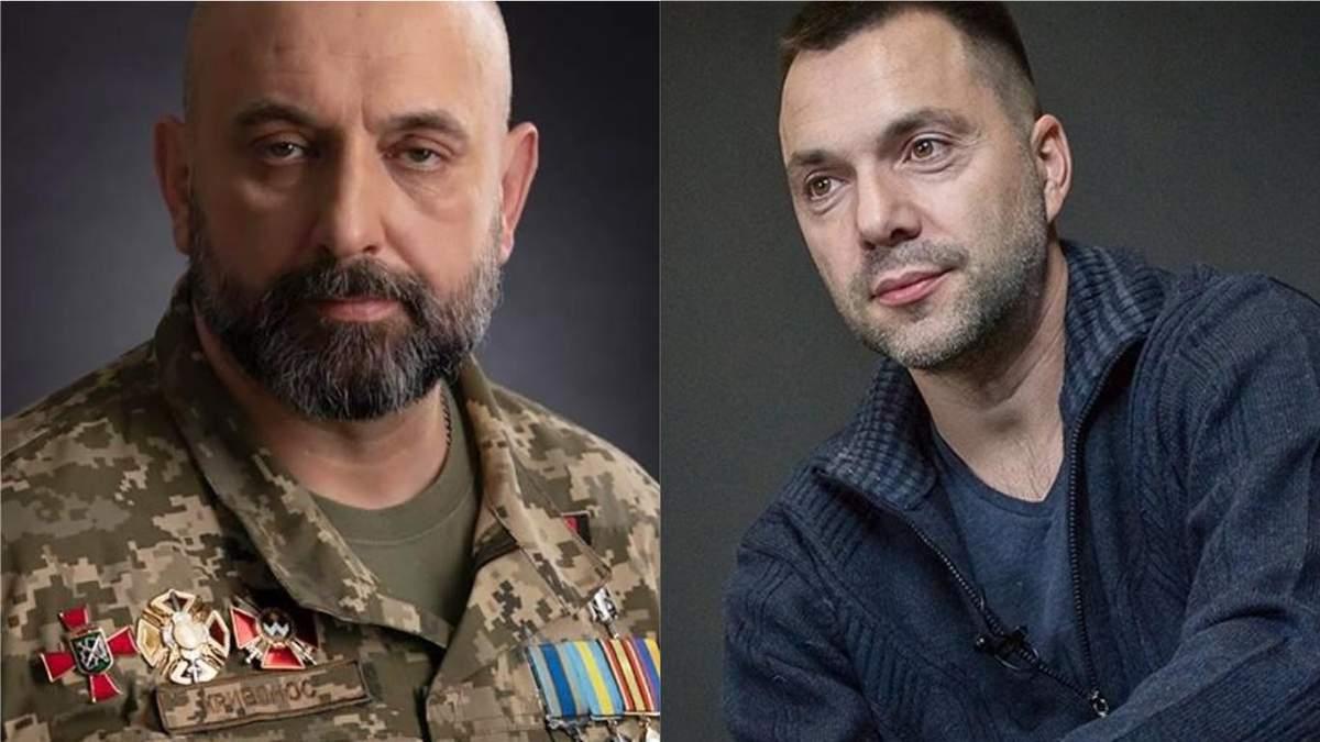 Звільнення Кривоноса з РНБО: реакція Арестовича