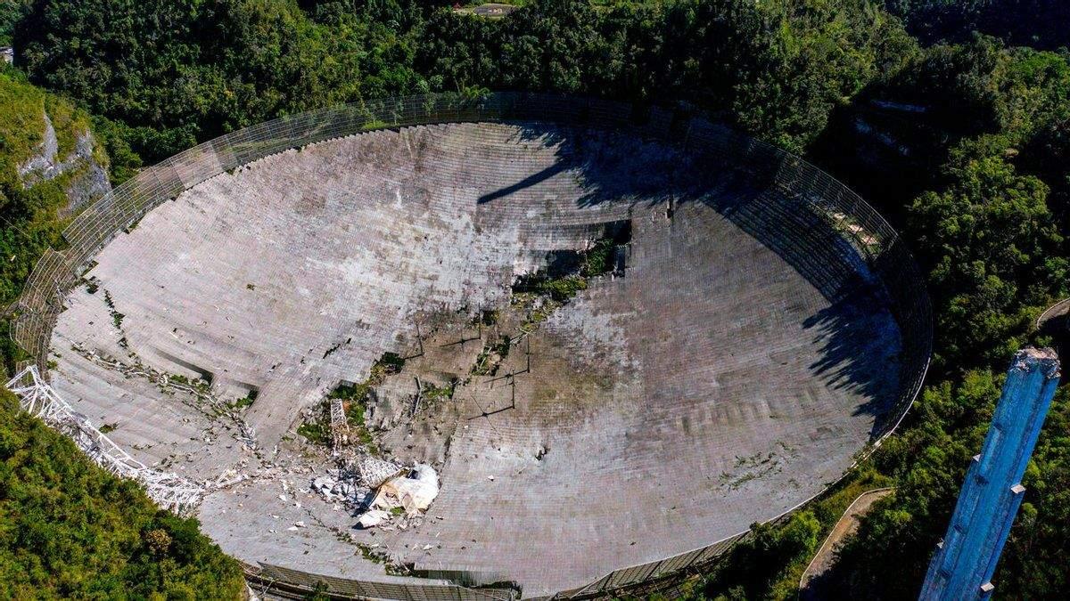 Знищений телескоп Аресібо