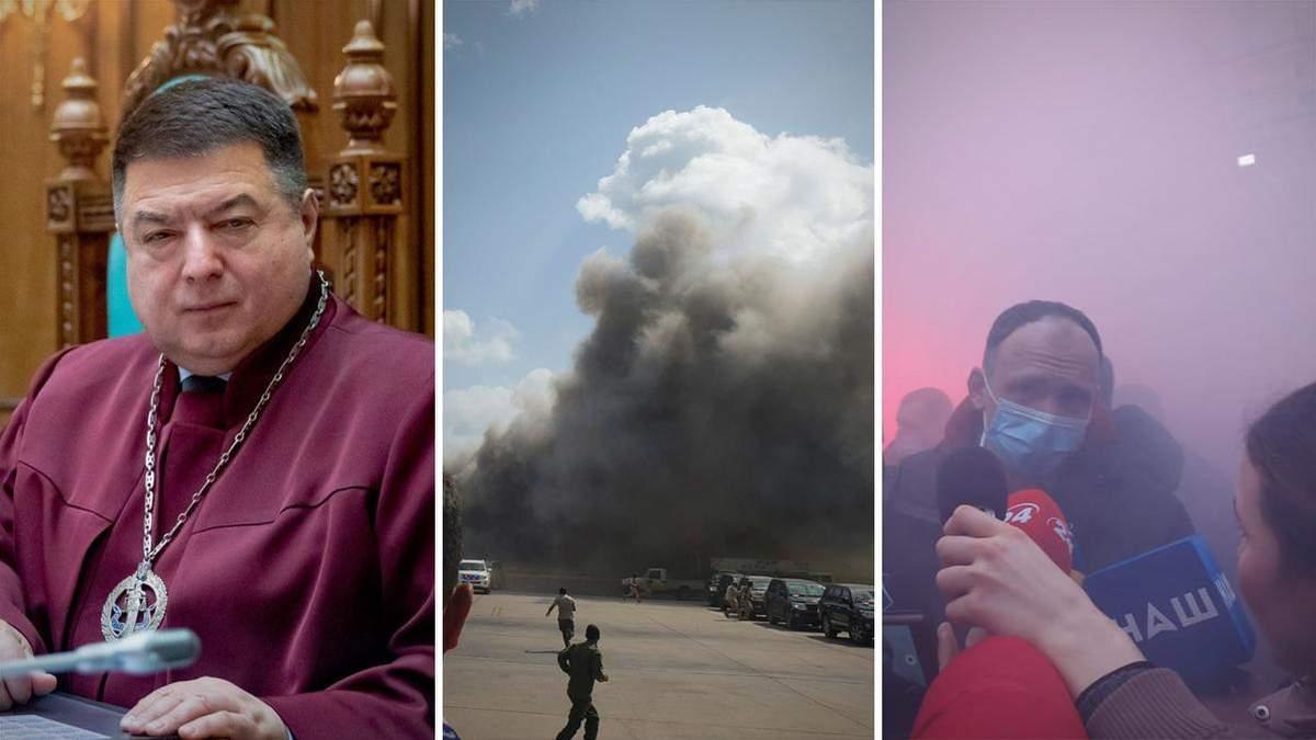 Новости Украины сегодня 30 декабря 2020: новости мира