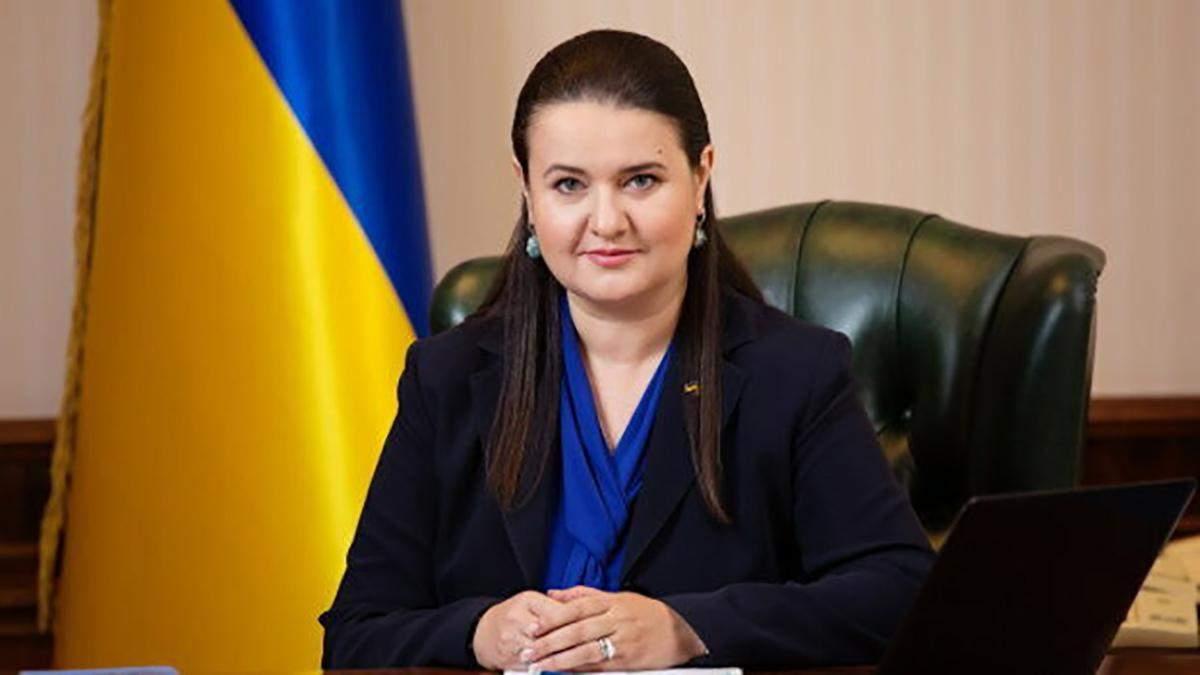 Хто стане новим послом України у США