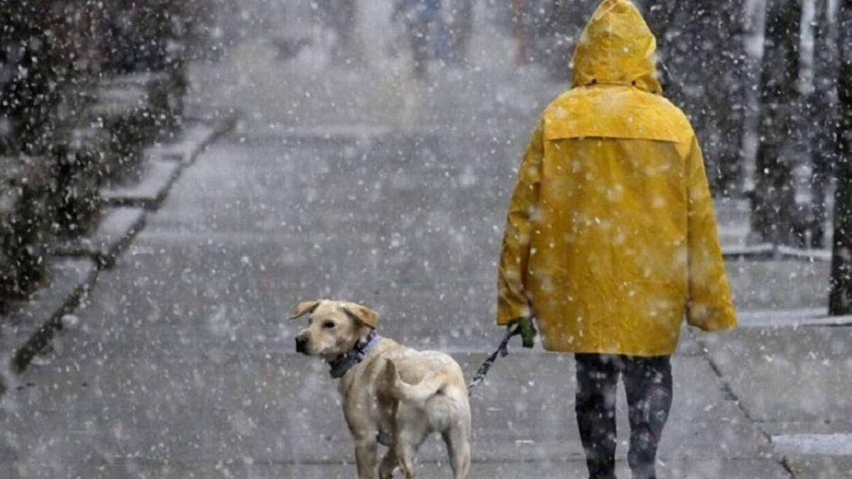 Дощ на Новий рік 2021: прогноз погоди у Львові та області на 31 грудня 2020 та 1 січня 2021