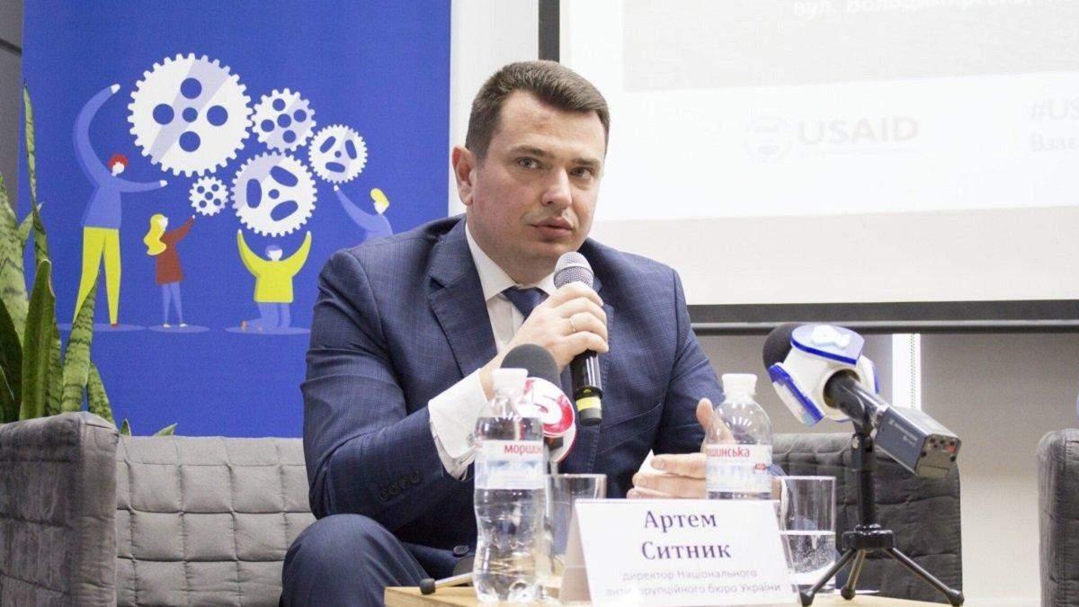 Артем Сытник подвел итоги своей работы в должности директора НАБУ