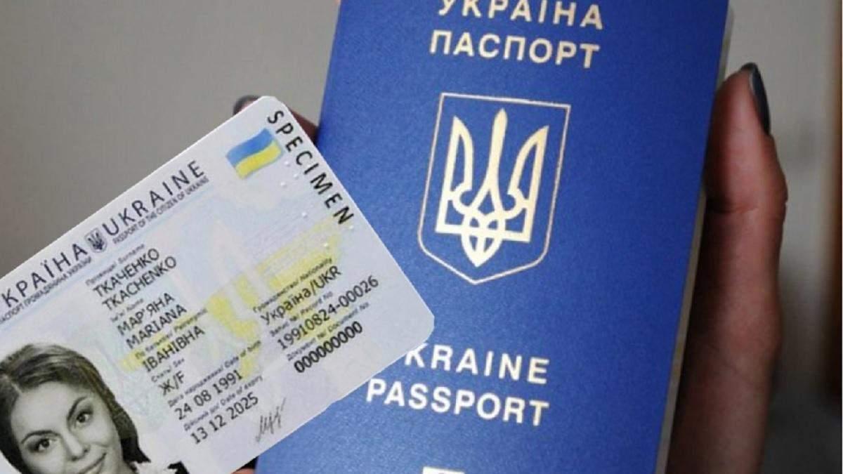 Биометрические паспорта с 1 января 2021 дорожают: новые цены