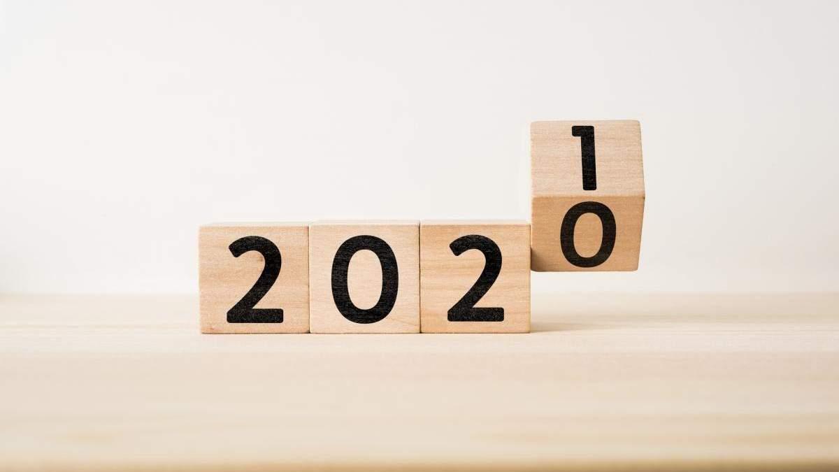 Ми навчились радіти маленьким речам: чого навчив нас 2020 рік