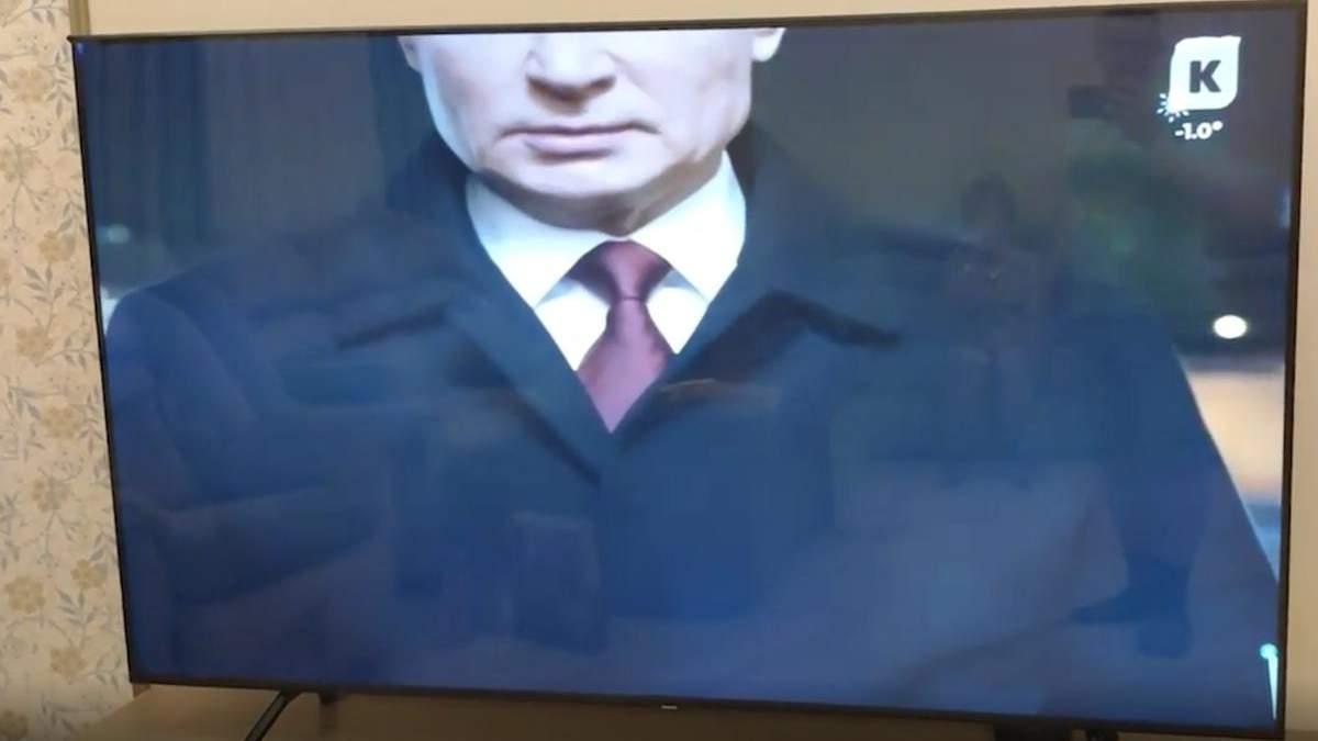 Путіну відрізали пів голови: у Росії на ТБ стався скандал – відео