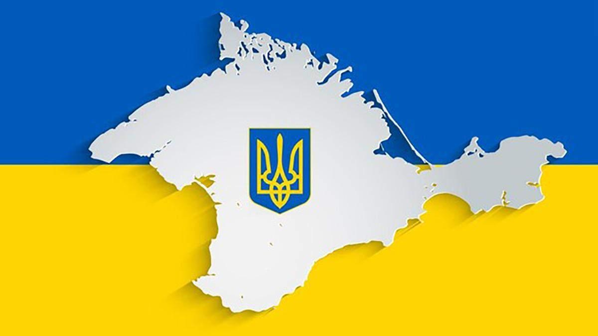Саммит Крымской платформы перенесли на лето 2021