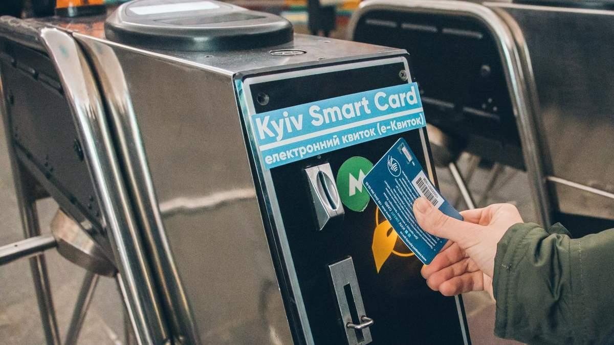 У Києві на пів року відклали запуск єдиного е-квитка