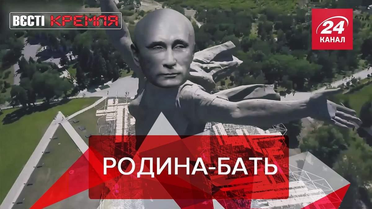 Вести Кремля Сливки: Третья дочь Путина, Россия хочет свою МКС