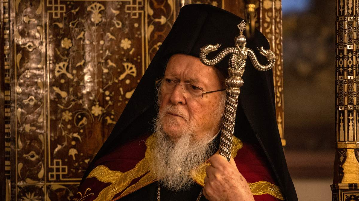 Вселенський патріарх Варфоломій заперечив розкол православ'я через автокефалію ПЦУ та не збирається робити ні кроку назад