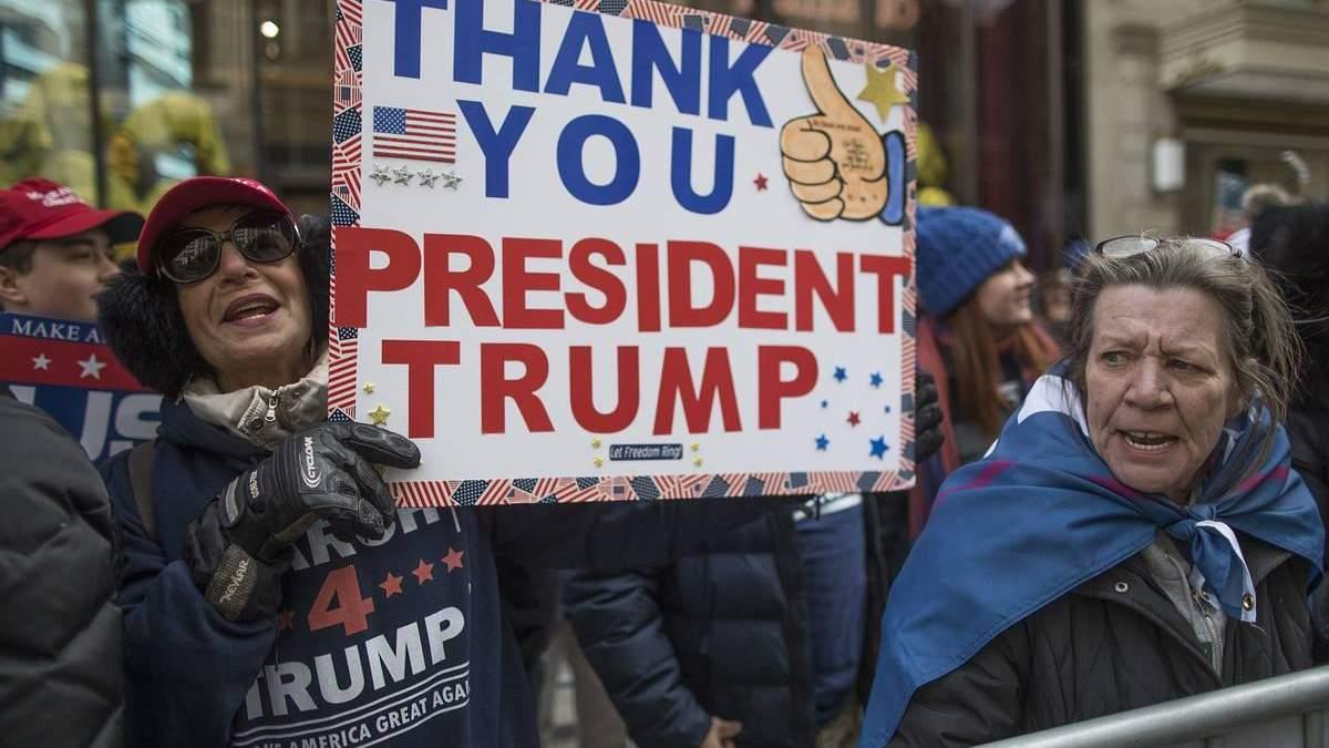 Прихильники Трампа 6 січня 2021 влаштують мітинг проти Байдена