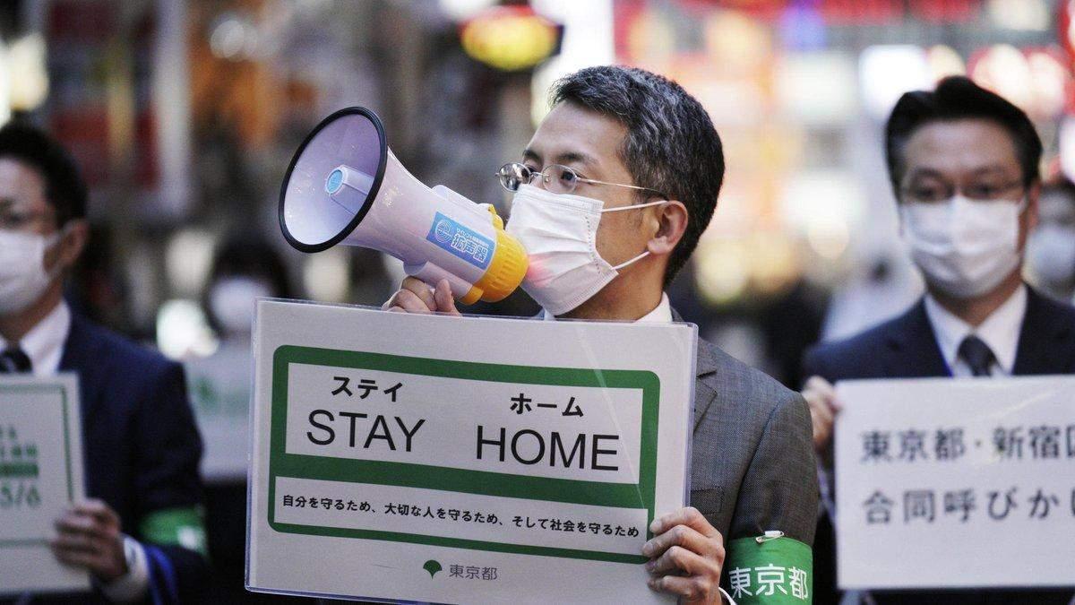 Япония с 7 января 2021 введет режим чрезвычайной ситуации