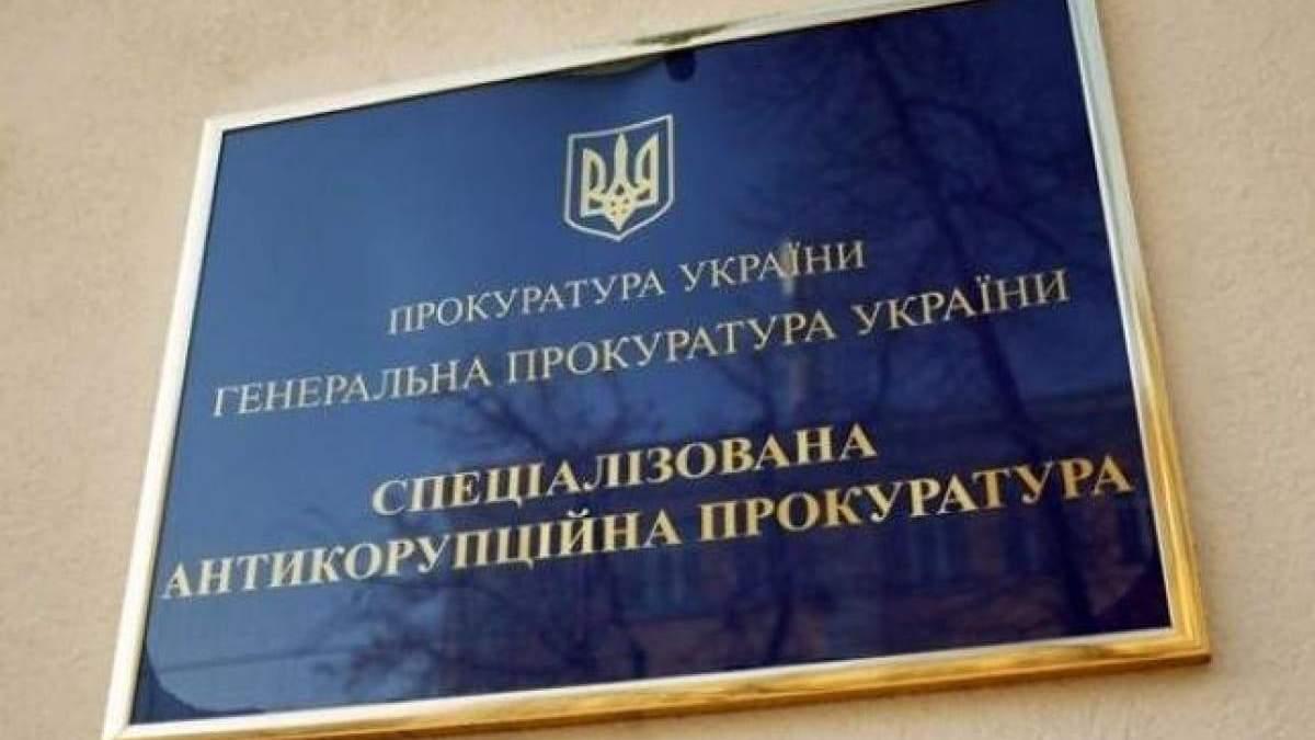 Очільник САП про справу Татарова