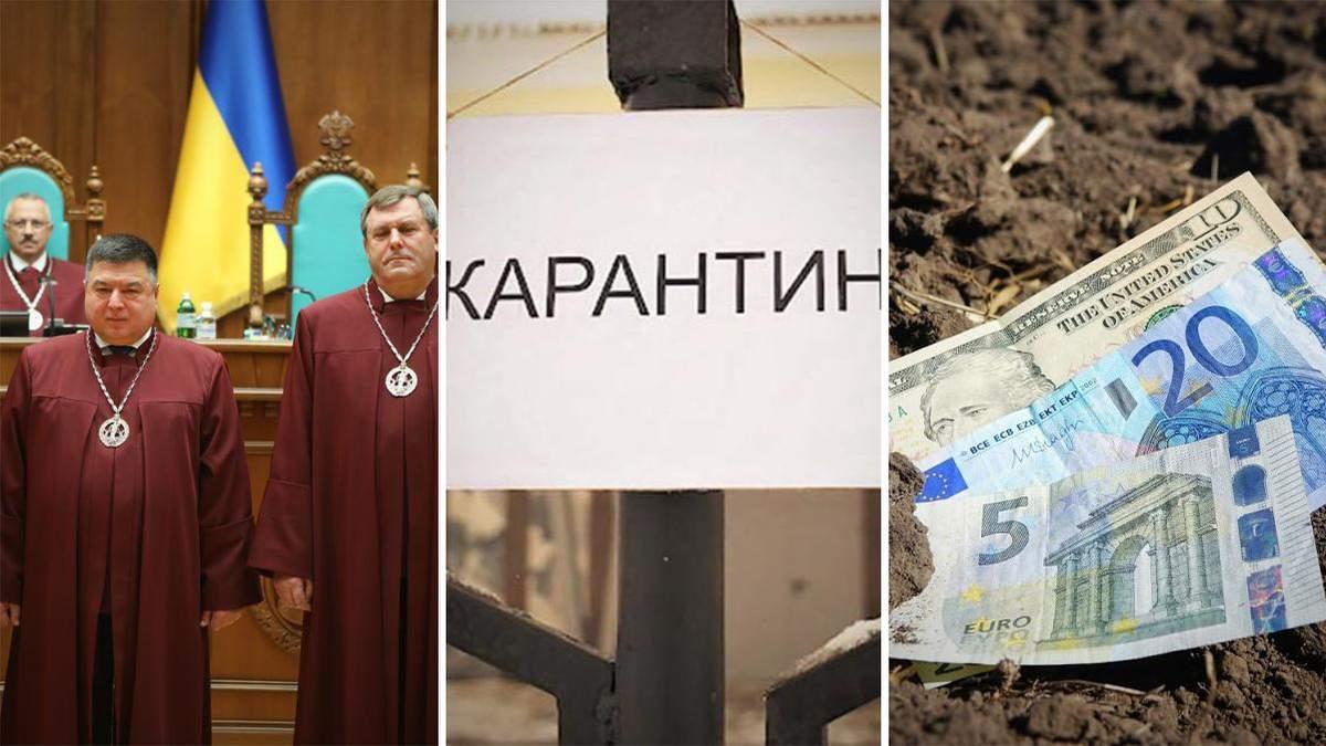 Українці визначилися з головною політичною подією 2020 року