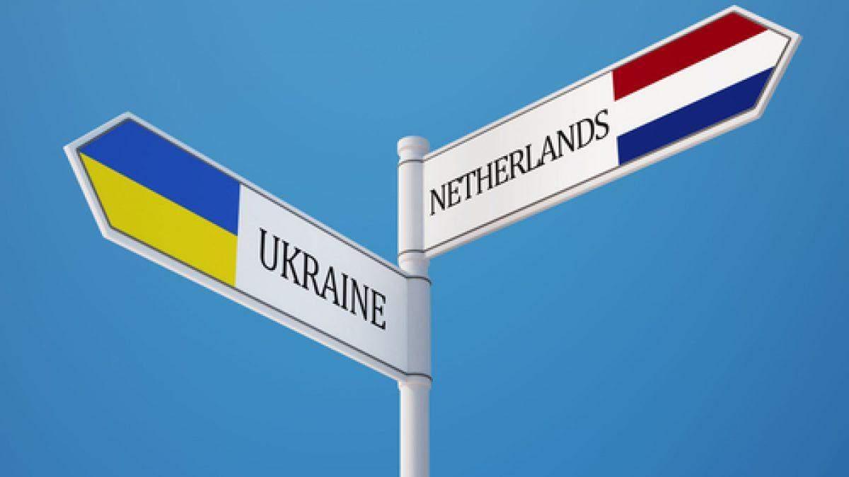 Брак на небесах: посол о сотрудничестве Украины и Нидерландов