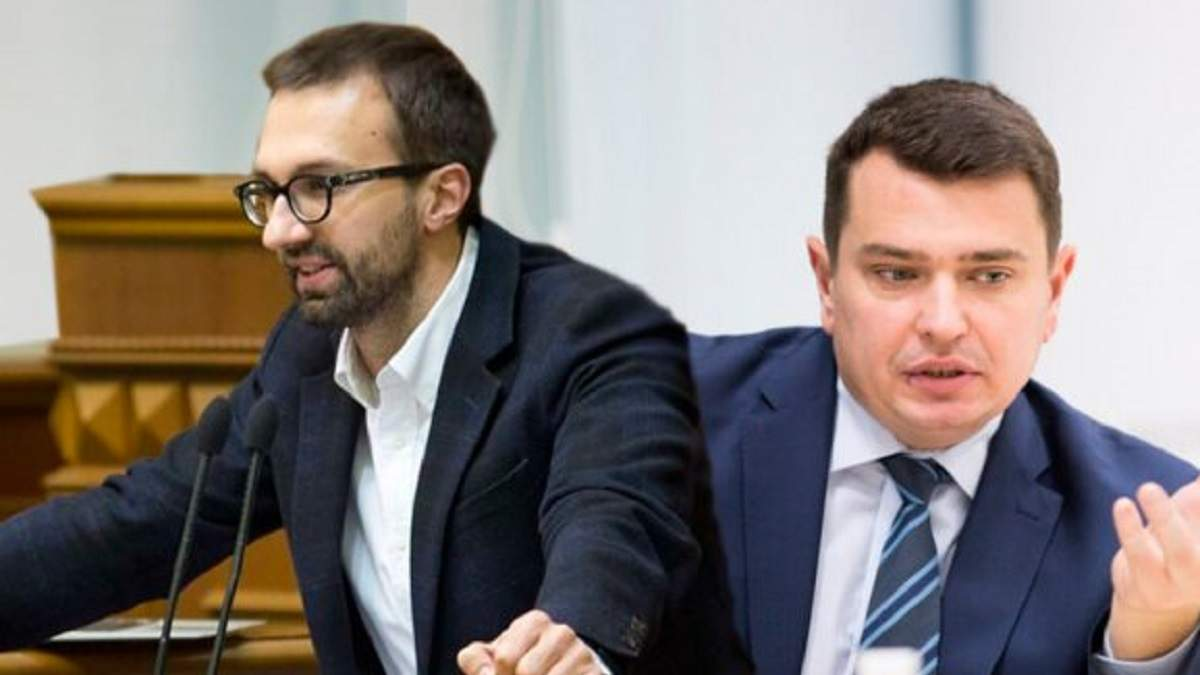 Втручання України у вибори в США: суд виправдав Ситника й Лещенка