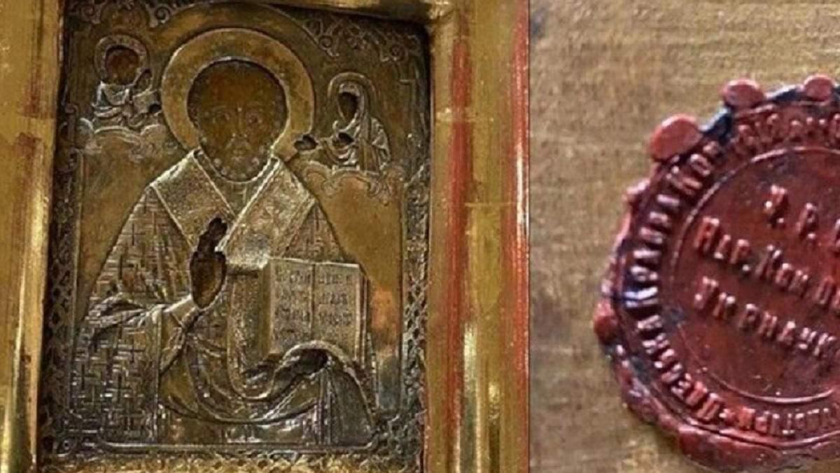 Чи поверне Боснія Україні ікону, подаровану Лаврову