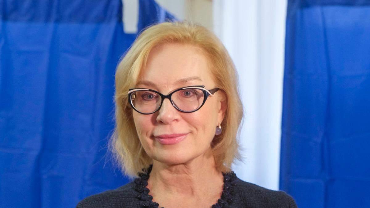 Денісова звернулась до КСУ на скорочення лікарень та карантин