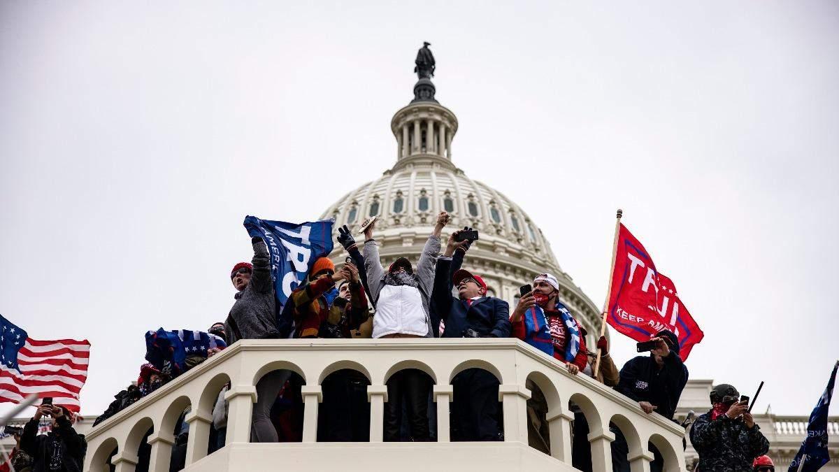 Митинг в Вашингтоне: сторонники Трампа штурмовали Капитолий - видео