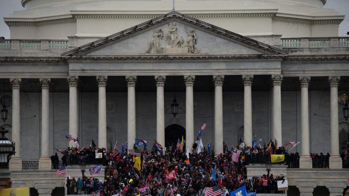 """""""Архаїчна система"""": як Росія відреагувала на заворушення у Вашингтоні"""