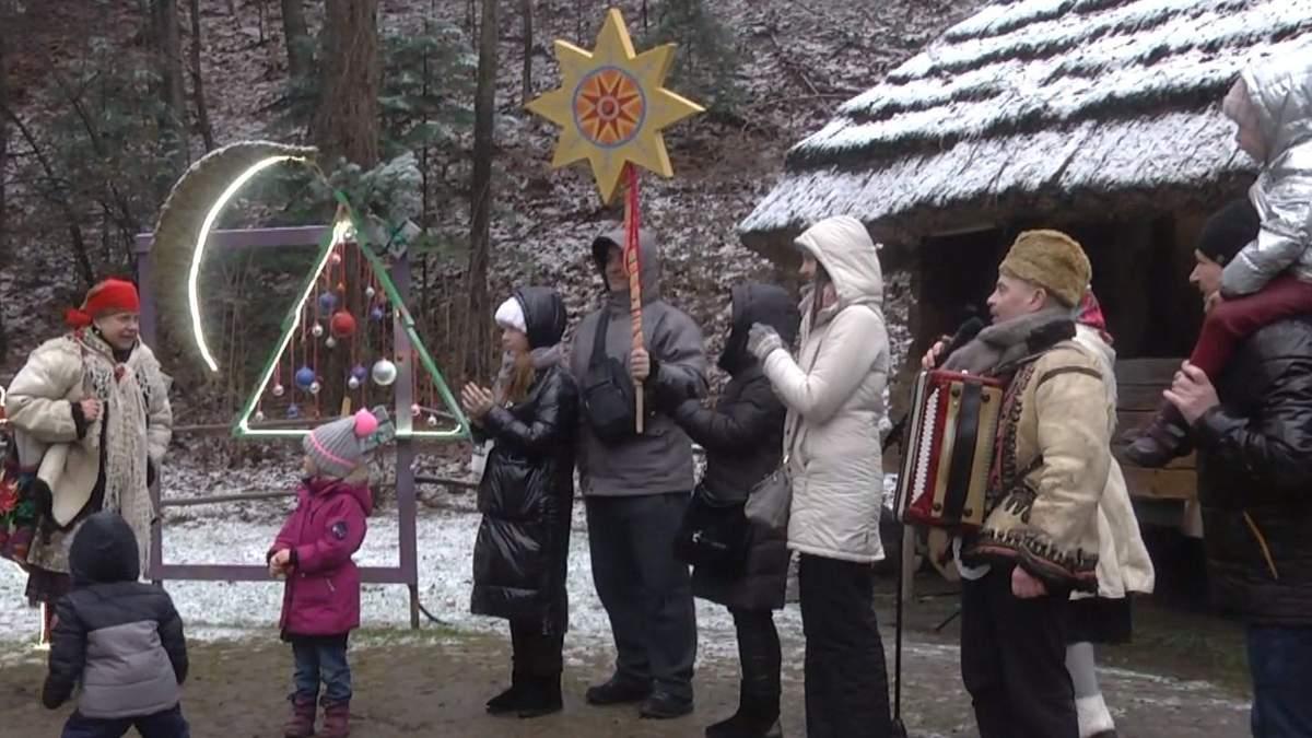Во Львове встретили праздник со всеми украинскими традициями