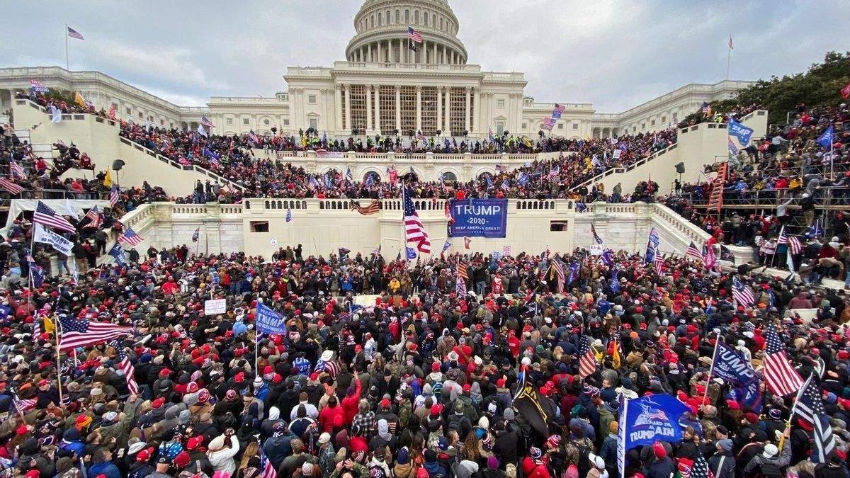 Правоохоронці США розшукують учасників заворушень у Вашингтоні: фото